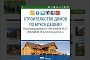 Конвертирую Ваш сайт в Android приложение 111 - kwork.ru