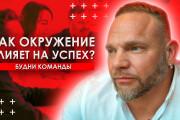 Сделаю креативное превью или обложку для видеоролика на YouTube 23 - kwork.ru