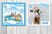 Обложка + ресайз или аватар 143 - kwork.ru