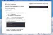 Сделаю копию сайта, Landing page, одностраничник, продающий сайт 18 - kwork.ru