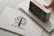 Создам уникальный логотип 7 - kwork.ru