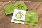 Разработаю дизайн оригинальной визитки. Исходник бесплатно 44 - kwork.ru