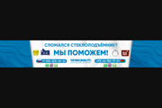 Оформление youtube канала 126 - kwork.ru