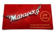 Объёмный и яркий баннер 129 - kwork.ru