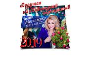 Объёмный и яркий баннер 105 - kwork.ru