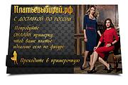 Объёмный и яркий баннер 103 - kwork.ru