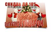 Объёмный и яркий баннер 107 - kwork.ru