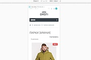 Создание интернет-магазина на CMS Opencart 9 - kwork.ru