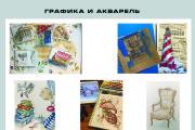 Дизайн упаковки, этикеток, пакетов, коробочек 29 - kwork.ru