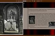 Создам 3D книги с эффектом перелистывания и активным оглавлением 12 - kwork.ru