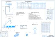 Выполнение планов, фасадов, деталей, схем 29 - kwork.ru