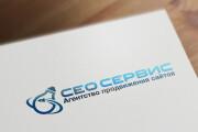 Разработаю 3 варианта модерн логотипа 221 - kwork.ru
