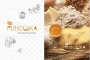 Разработаю логотип 79 - kwork.ru