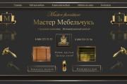 Создам оригинальный дизайн 11 - kwork.ru