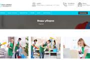 Установлю и настрою сайт или блог на Wordpress 34 - kwork.ru