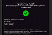 Сделаю адаптивную верстку HTML письма для e-mail рассылок 176 - kwork.ru