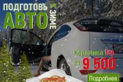 Разработаю 3 promo для рекламы ВКонтакте 253 - kwork.ru