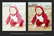 Реставрация, ретушь, восстановление старых фотографий 5 - kwork.ru