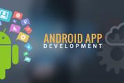 100 установок приложения Android 13 - kwork.ru