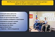 Отредактирую Вашу презентацию PowerPoint 15 - kwork.ru