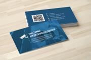 Дизайн визитки с исходниками 129 - kwork.ru