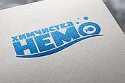 Разработаю логотип для Вашей компании 82 - kwork.ru
