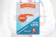 Сделаю буклет 49 - kwork.ru