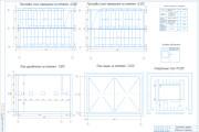 Выполнение планов, фасадов, деталей, схем 32 - kwork.ru