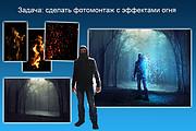 Обработка фото 45 - kwork.ru