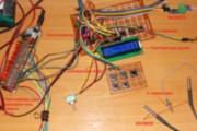 Разработаю код для устройства на основе плат Arduino и NodeMCU ESP12 53 - kwork.ru