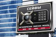 Разработаю дизайн билборда 62 - kwork.ru