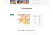 Адаптивная верстка сайта по дизайн макету 41 - kwork.ru