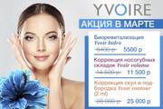 Баннер на сайт 149 - kwork.ru