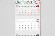 Разработаю дизайн листовки, флаера 148 - kwork.ru