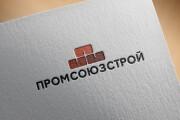 Логотип от профессиональной студии 59 - kwork.ru
