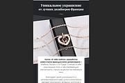 Скопирую Landing Page, Одностраничный сайт 148 - kwork.ru