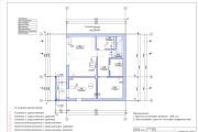 Планировка или пакет рабочих чертежей для проекта интерьера 30 - kwork.ru