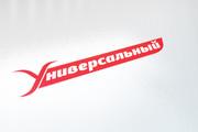 Сделаю стильные логотипы 137 - kwork.ru