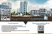 Дизайн брошюры, буклета, лифлета 19 - kwork.ru