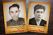 Реставрация старых фотографий 62 - kwork.ru