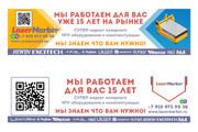 Баннер для печати в любом размере 61 - kwork.ru