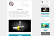 Дизайн и верстка адаптивного html письма для e-mail рассылки 109 - kwork.ru