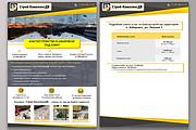 Яркий дизайн коммерческого предложения КП. Премиум дизайн 188 - kwork.ru