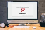 Упаковка коммерческого предложения 74 - kwork.ru