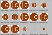 Создам универсальный Favicon для всех устройств и браузеров 56 - kwork.ru