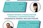 Разработка фирменного стиля 90 - kwork.ru
