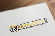Разработаю 3 варианта модерн логотипа 183 - kwork.ru