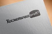 Сделаю логотип в трех вариантах 135 - kwork.ru