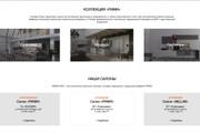 Сверстаю сайт по любому макету 364 - kwork.ru