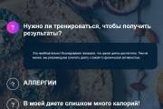 Решу проблемы сайте с HTML и CSS. Доведу до ума даже худшую верстку 12 - kwork.ru